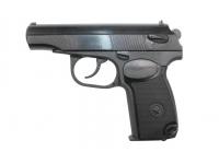 Оружие списанное охолощенное Р-411-02 кал. 10ТК (СХП)