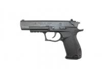 Травматический пистолет Гроза-05 к. 9 mm Р.А. №093886