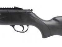 Пневматическая винтовка Hatsan 124 4,5 мм рукоять