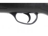 Пневматическая винтовка Hatsan 124 4,5 мм спусковой крючок
