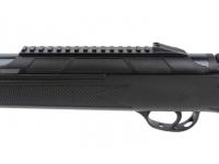 Пневматическая винтовка Hatsan 124 4,5 мм планка