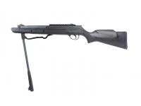 Пневматическая винтовка Hatsan 124 4,5 мм переломка ствола