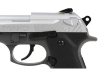 Пневматический пистолет Crosman CM9B Mako 4,5 мм спусковой крючок