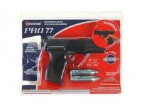 Пневматический пистолет Crosman PRO77 Kit (пули+очки+2баллончика) 4,5 мм упаковка