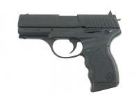 Пневматический пистолет Crosman PRO77 Kit (пули+очки+2баллончика) 4,5 мм вид слева
