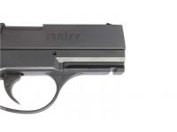 Пневматический пистолет Crosman PRO77 Kit (пули+очки+2баллончика) 4,5 мм подствольная планка