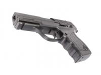 Пневматический пистолет Crosman PRO77 Kit (пули+очки+2баллончика) 4,5 мм рукоять