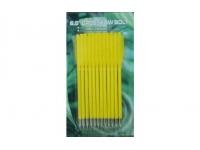 Дротики пластиковые для арбалета-пистолета МК-PL-Y (желт., 12 шт.,16 см.)