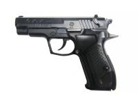Травматический пистолет Хорхе 9мм Р.А.  №074133