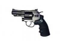 Пневматический револьвер Gletcher SW B25 4,5 мм (№ 03B2M1570)