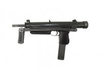 Оружие списанное охолощенное VZ 26-O кал.7,62x25