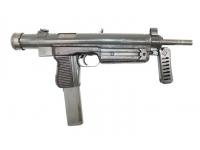Оружие списанное охолощенное VZ 26-O кал.7,62x25 вид справа