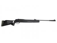 Пневматическая винтовка Hatsan 125TH  4,5 мм         №101800238