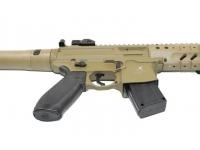 Пневматическая винтовка Sig Sauer MPX 4,5 мм (MPX-177-FDE) рукоять