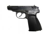 Травматический пистолет  ИЖ-79-9Т  9мм P.A. №0533783679