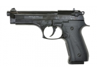 Оружие списанное охолощенное B92-СО Kurs 10ТК черный матовый (Курс-С)