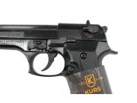 Оружие списанное охолощенное B92-СО Kurs 10ТК черный матовый (Курс-С) ствол