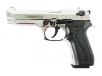 Оружие списанное охолощенное B92-СО Kurs 10ТК хром. (Курс-С)