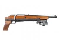 Гладкоствольное ружье ТОЗ-106-Р 20х70 №001398
