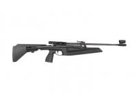 Пневматическая винтовка МР-61 4,5 мм №166110655