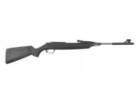 Пневматическая винтовка МР-512С-06 4,5 мм вид справа