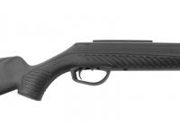 Пневматическая винтовка МР-512С-06 4,5 мм рукоять