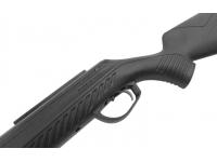 Пневматическая винтовка МР-512С-06 4,5 мм спусковой крючок
