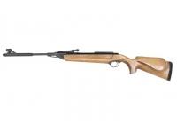 Пневматическая винтовка МР-512-30 4,5 мм