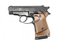 Травматический пистолет Streamer-2014 9P.A №019223