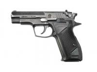 Травматический пистолет Хорхе 9P.A №004534