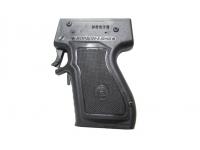 Травматический пистолет Кордон-5 18х45  №0570