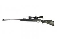 Пневматическая винтовка Stoeger X50 4,5 мм с прицелом (№ STG 1201634)