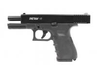 Оружие списанное охолощенное пистолет Glock 17 кал. 9 мм блоубэк
