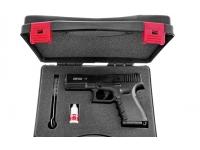 Оружие списанное охолощенное пистолет Glock 17 кал. 9 мм в кейсе