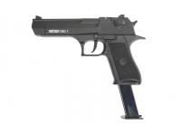 Оружие списанное охолощенное EAGLE X кал. 9 мм вид слева