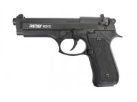 Оружие списанное охолощенное MOD 92 Beretta кал. 9 мм