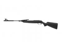 Пневматическая винтовка МР-512-52 4,5 мм