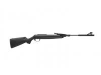 Пневматическая винтовка МР-512-52 4,5 мм вид справа
