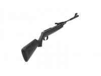 Пневматическая винтовка МР-512-52 4,5 мм приклад