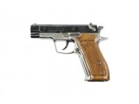 Травматический пистолет Форт-ТР 9р.а. №BI011096