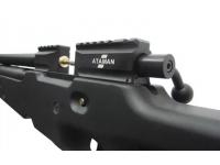 Пневматическая винтовка Ataman M2R Тип II Тактик SL 6,35 мм (Черный)(магазин в комплекте)(326/RB-SL) затвор