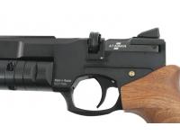 Пневматический пистолет Ataman AP16 стандарт дерево сапеле 5,5 мм (521/SB) спусковой крючок