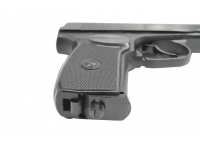 Пневматический пистолет МР-654К-32-1 магазин