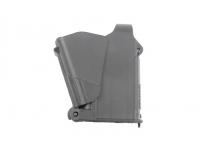Ускоритель заряжания для пистолета 9 мм