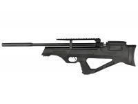 Пневматическая винтовка Hatsan FLASHPUP QE 6,35 мм (3 Дж)(PCP, пластик)