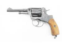 Газовый револьвер Р-1 Наганыч 9ммР.А. №05550807