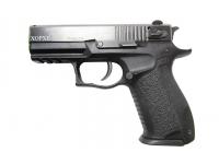 Травматический пистолет Хорхе-3М 9мм P.A. №141800