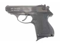 Травматический пистолет МР-78-9ТМ 9P.A №133324253