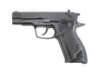 Травматический пистолет Гроза-02 9P.A №094386