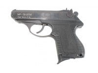Травматический пистолет МР-78-9ТМ 9mmP.A №083322944